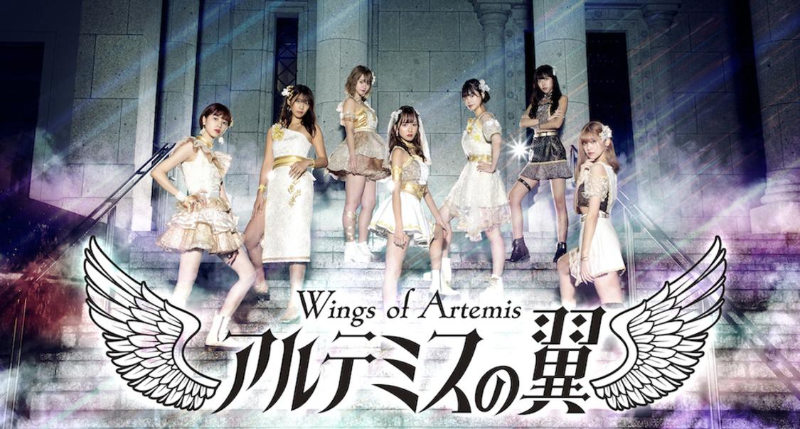 アルテミスの翼、デビューライブ決定+陣内智則の姪・宮脇舞依キャラデザインのオリジナルTシャツ発売!