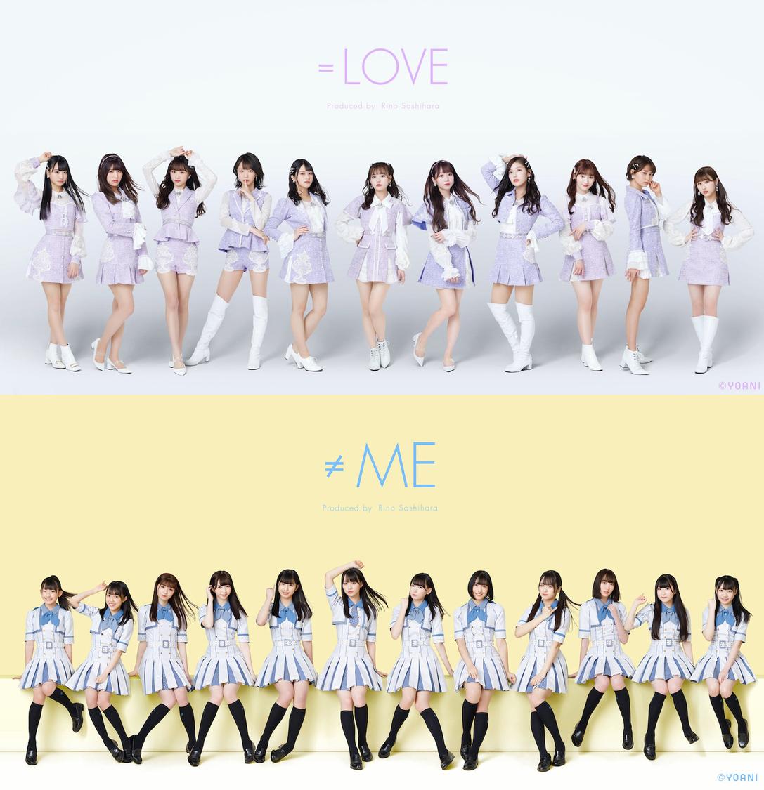 =LOVE&≠ME、スペシャルコンサート<24girls 2020>17LIVEでライブ配信決定!
