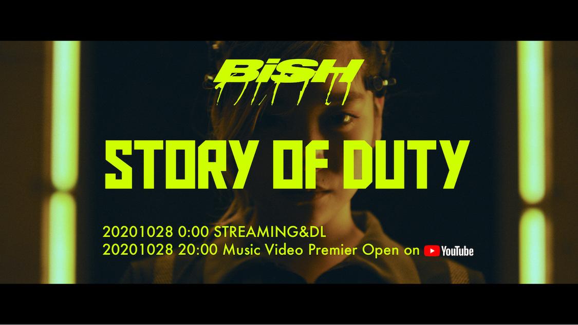 BiSH、ゲーム『Call of Duty:Mobile』タイアップソング「STORY OF DUTY」デジタルリリース+ティーザー映像公開!