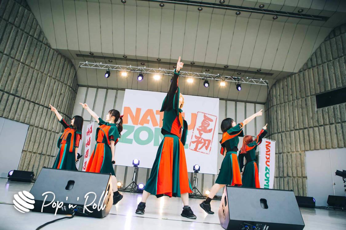 NEO JAPONISM[NATSUZOME2020 Legendライブレポート]気高き5人が野音に刻んだ圧倒的な強さ