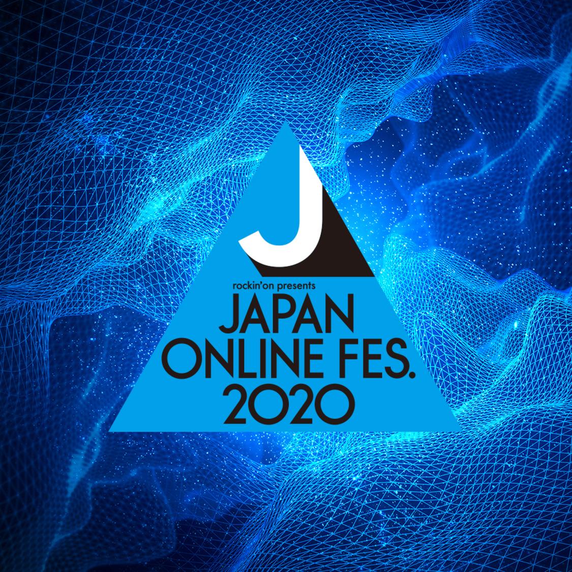 BiSH出演<JAPAN ONLINE FESTIVAL 2020>、タイムテーブル発表!