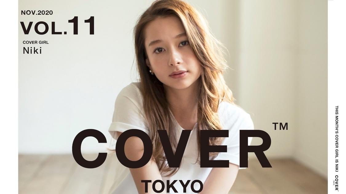 Niki、都内高級ヘアサロン専門サイネージメディア「COVER」に登場!