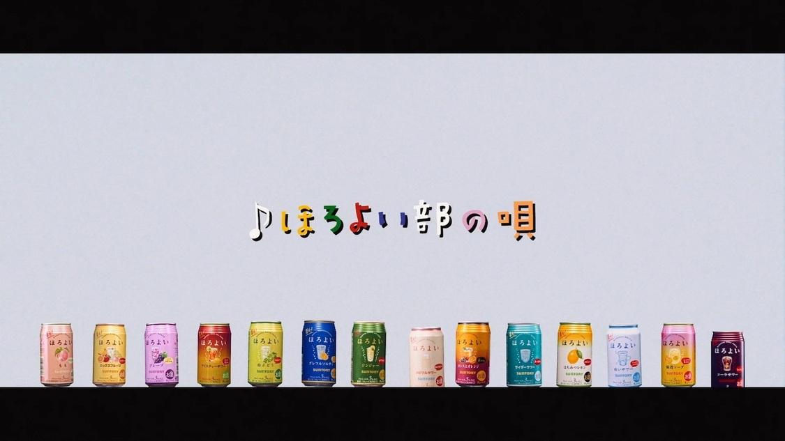 南條愛乃ら7人、「劇団ほろよい」を結成! 『ミュージカル公演』をTwitterで公開