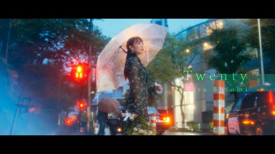 神宿、塩見きらの初ソロ曲「Twenty」デジタルリリース&MV公開!