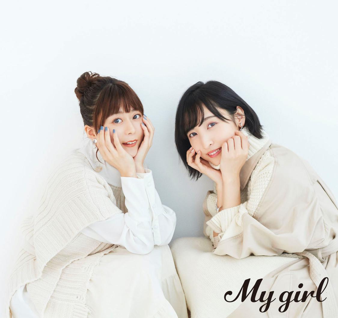 佐倉綾音、水瀬いのり『My Girl vol.31』掲載カット Photo by Suguru Kumaki(io)