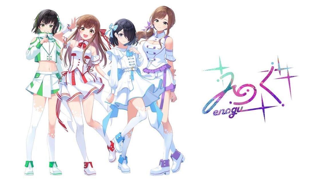 えのぐ、通信カラオケDAMにて「Dreamin' World」「Original Color Girls!!!!」を配信決定!