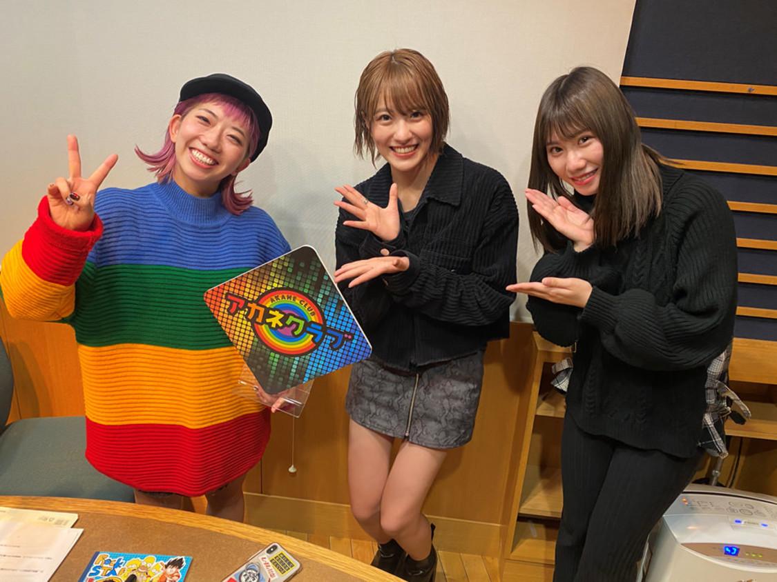 NMB48 石田優美&小嶋花梨、FM大阪『アカネクラブ』ゲスト出演決定!