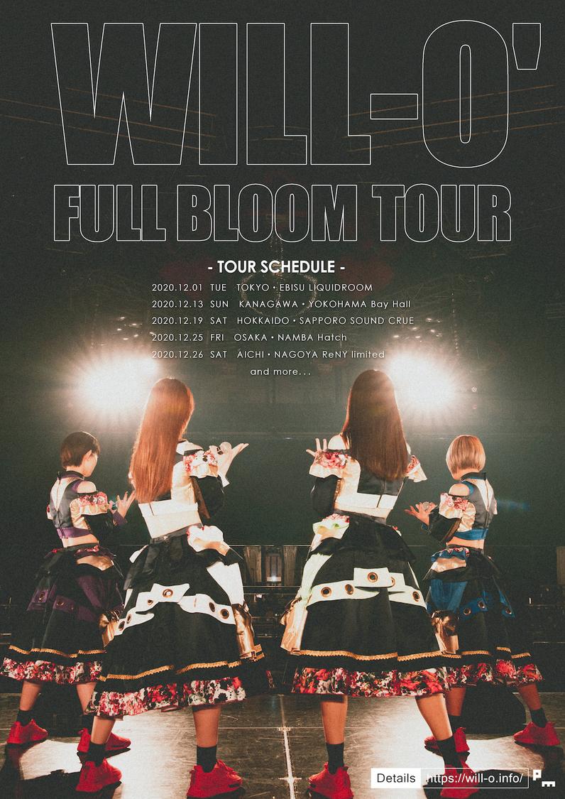 <WILL-O' FULL BLOOM TOUR>