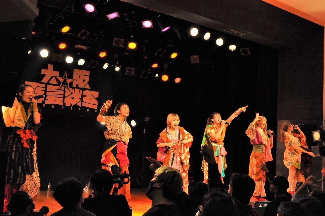 大阪☆春夏秋冬[ライブレポート]高度なパフォーマンスからお笑いまで多彩なステージングで魅了!