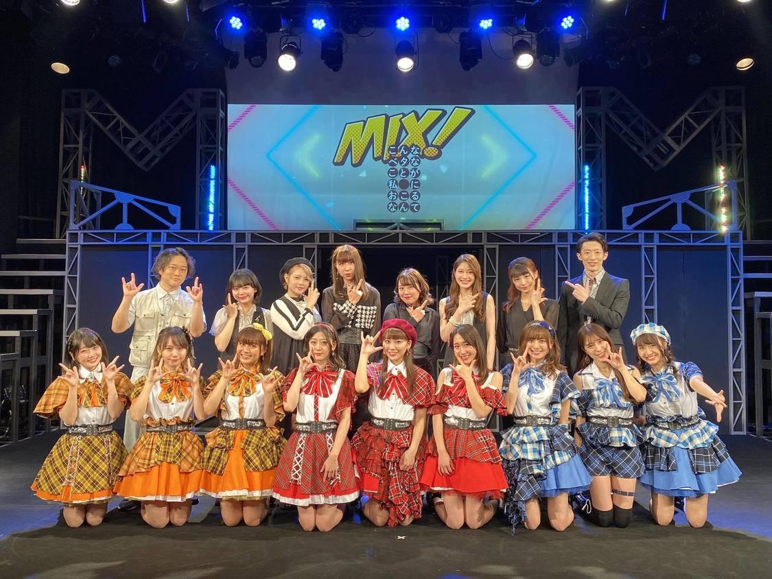 宮崎理奈、プロデュース公演<MIX! こんなベタなことが私におこるなんて>開幕!