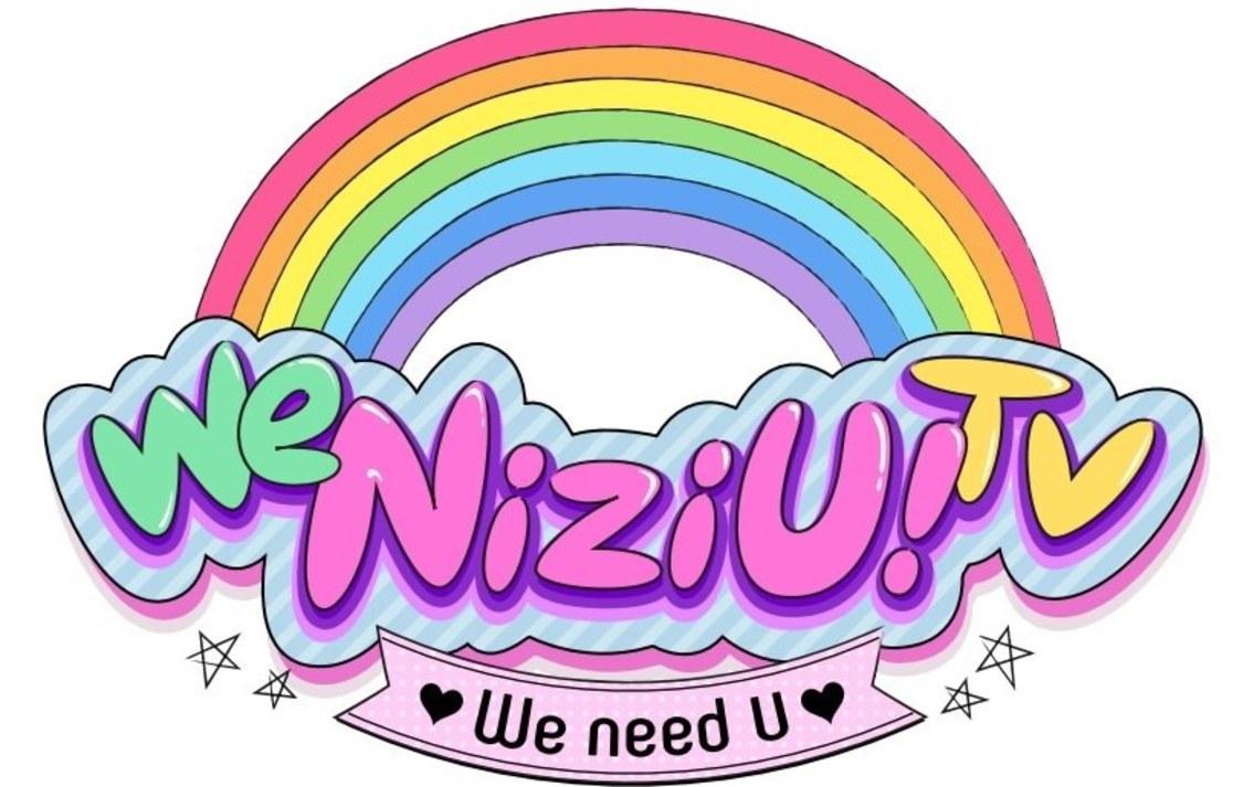 NiziU、12月に地上波初の冠ロケバラエティ番組放送決定!