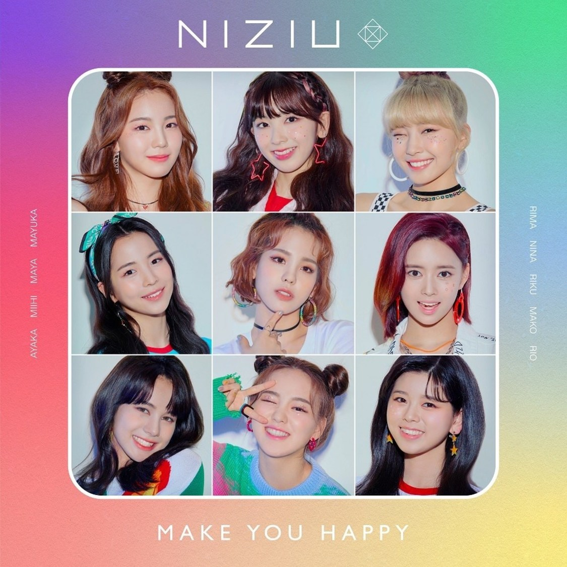 NiziU、「Make you happy」がレコ協ストリーミングプラチナ(1億回再生以上)認定に