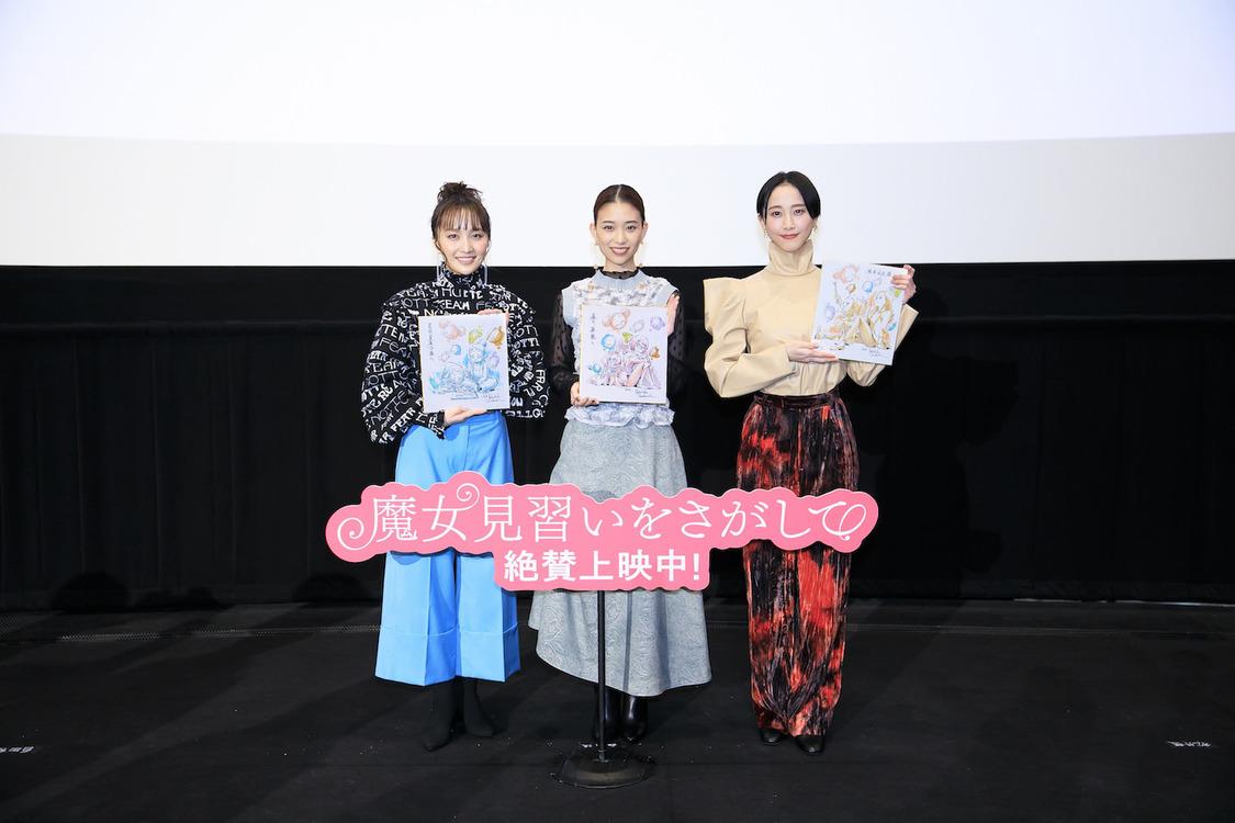 <映画『魔女見習いをさがして』大ヒット御礼舞台挨拶>東京・新宿バルト9(2020年11月25日)