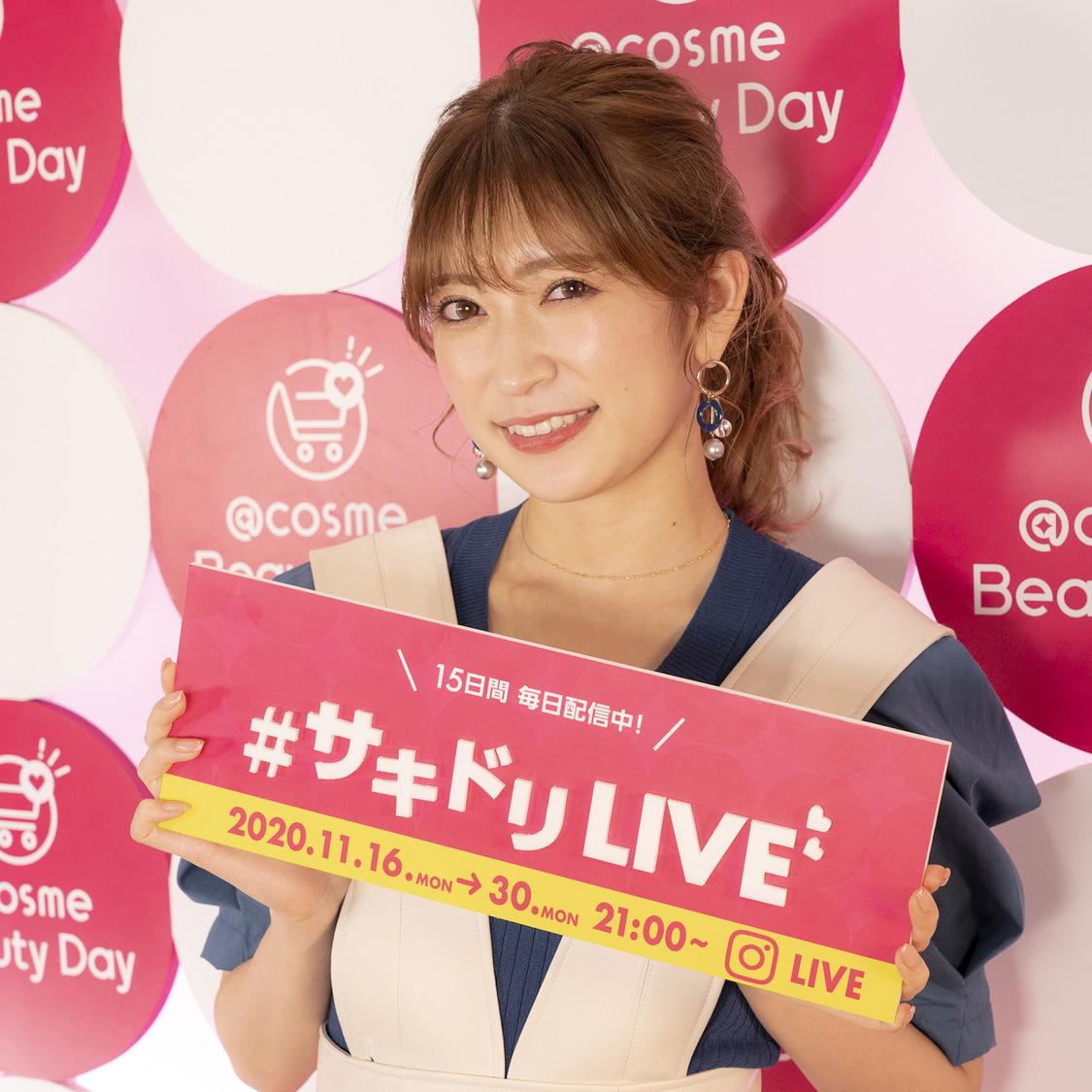 """NMB48 吉田朱里、美容マイルールを発表「楽しみながら""""可愛い""""を常にアップデートする♡」『#サキドリLIVE』出演"""