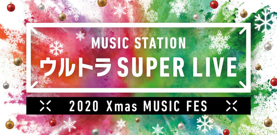 Mステ ウルトラSUPER LIVE 2020、第1弾にAKB48、BABYMETAL、乃木坂46、日向坂46、櫻坂46、NiziUら61組