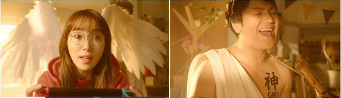 飯豊まりえ、羽を羽ばたかせながらゲームに熱中! 狩野英孝と『IMMORTALS FENYX RISING』新CM出演