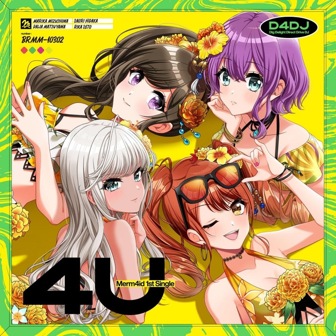 「4U」Blu-ray付生産限定盤