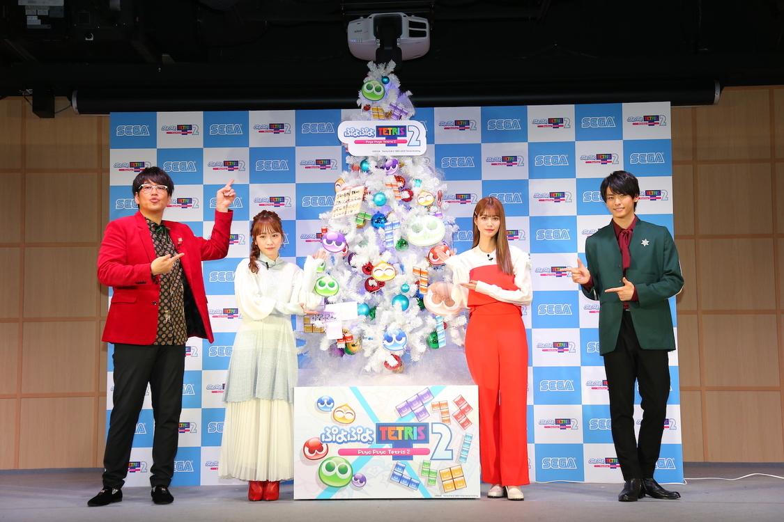 <『ぷよぷよ™テトリス®2』CM発表会>神田明神文化交流館 EDOCCO STUDIO(2020年12月2日)