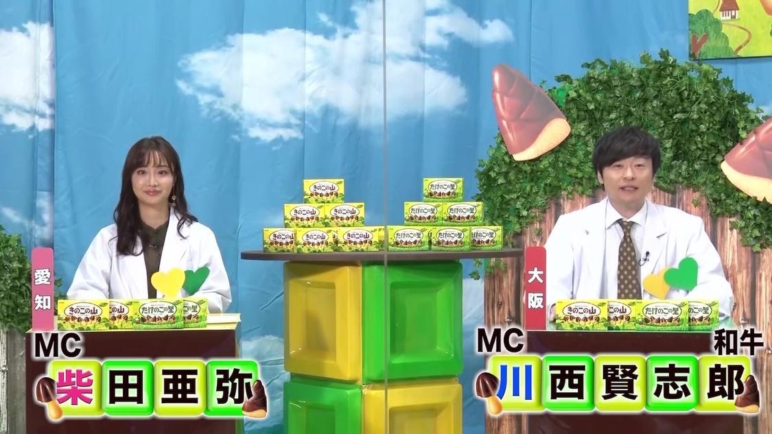 柴田阿弥、『きのこの山』&『たけのこの里』を大研究する緊急特番アシスタントに決定!