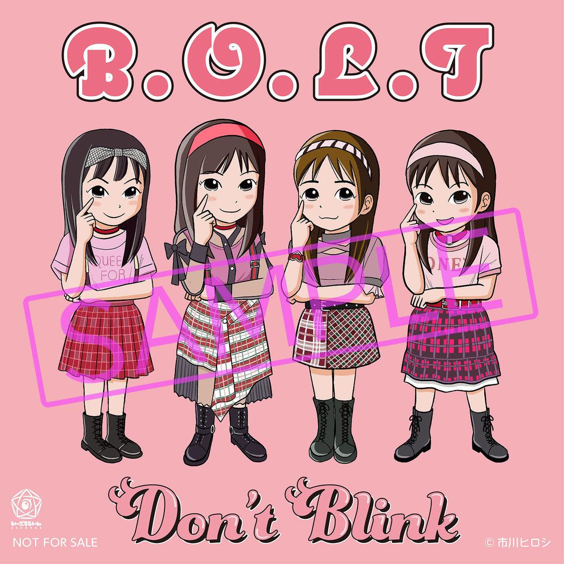 『どんぶり委員長』原作者・市川ヒロシ描き下ろし「Don't Blink」アナザージャケット風ポストカード