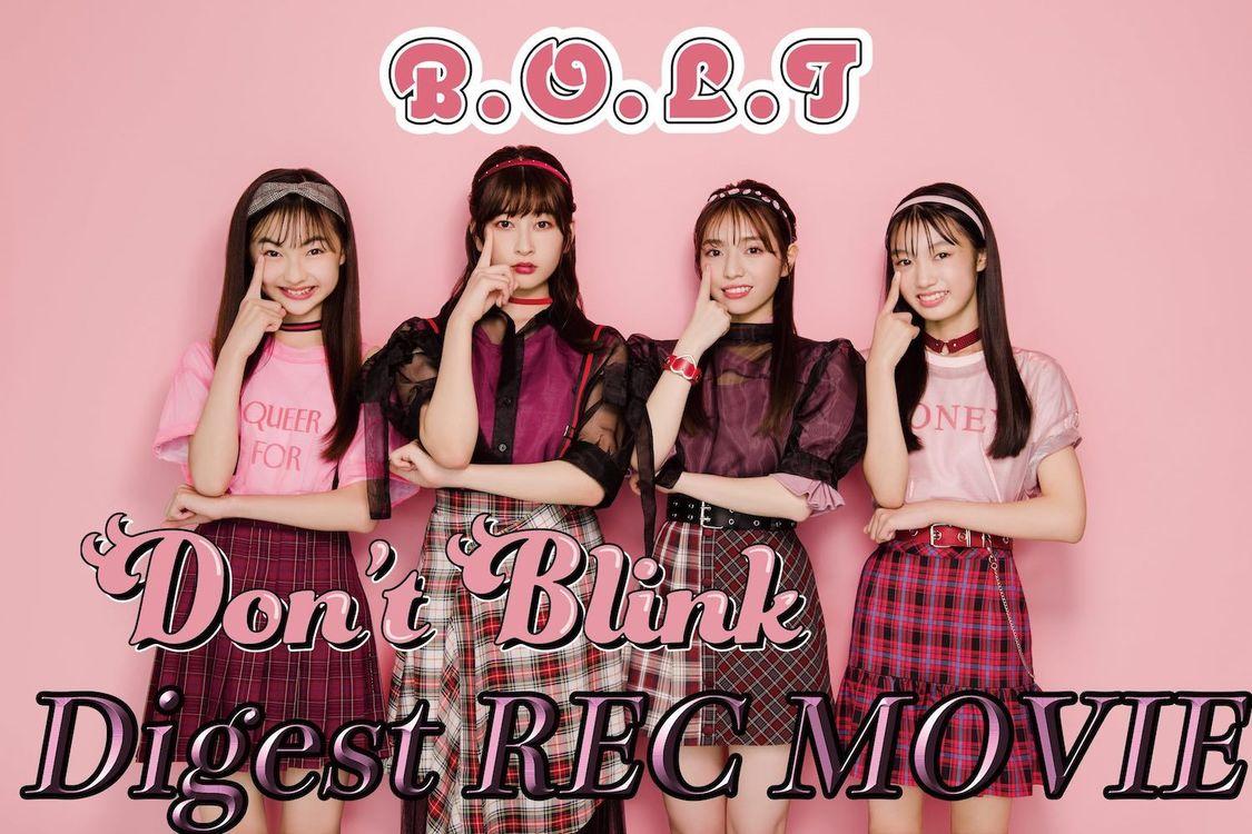 B.O.L.T、1st SG「Don't Blink」レコーディングダイジェスト映像公開!