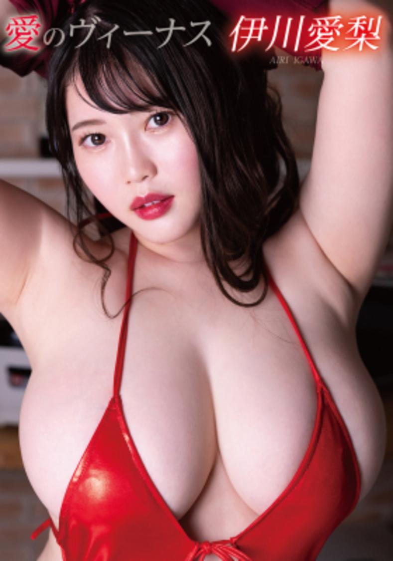 """伊川愛梨、""""国宝級""""Jカップと透き通った白肌で視線を釘付け! 最新イメージDVDリリース"""