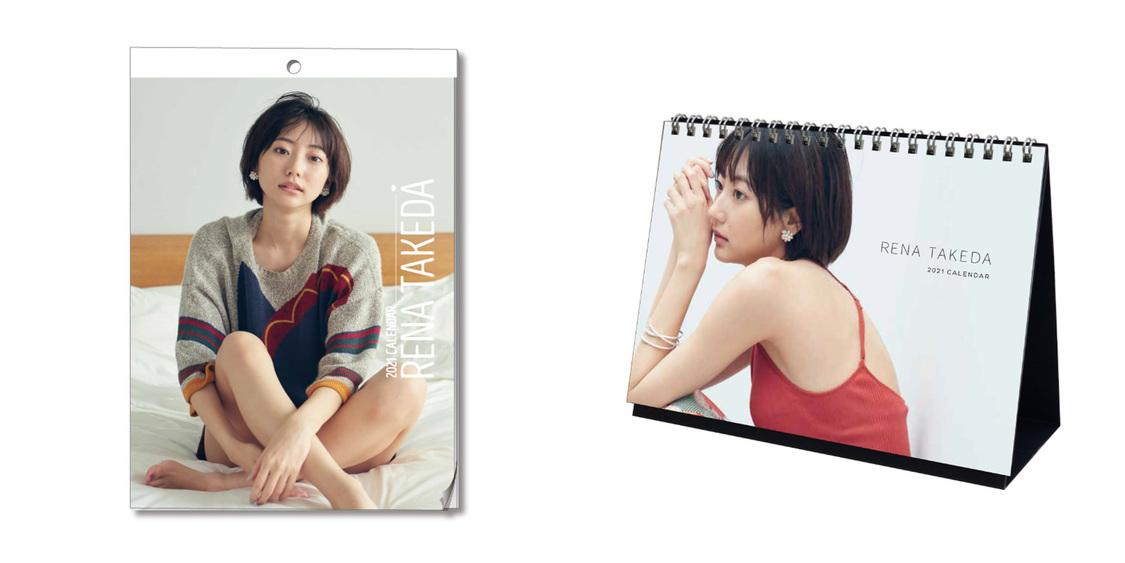 武田玲奈、大人の女性へと進化した現在の魅力を収めた2021年カレンダー発売決定!