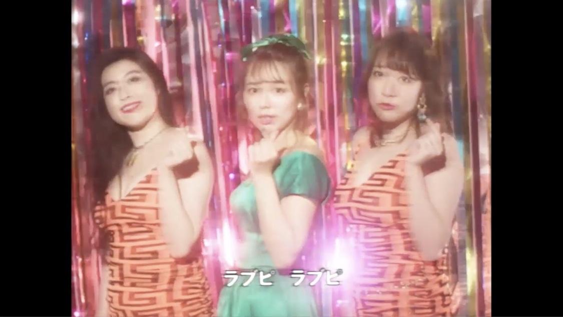 みきちゅ、ベッド・イン特別出演のMV「君は国宝レベル☆」公開「100万回観てね~~!」