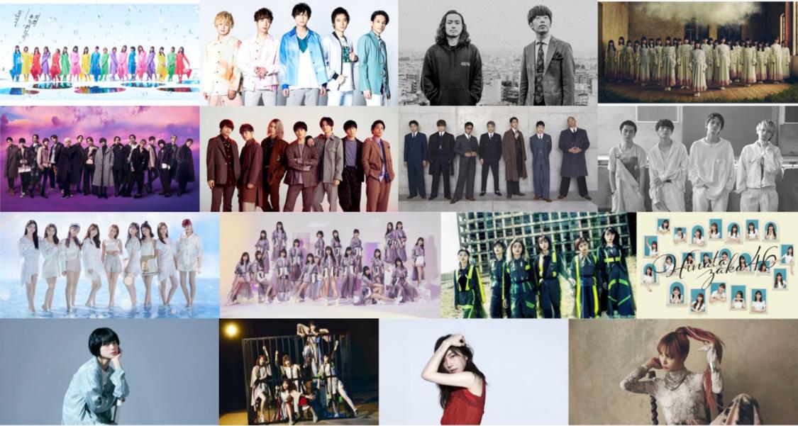 坂道3グループ、平手友梨奈、AKB48、NiziU、BiSH、豆柴の大群ら『CDTV ライブ!ライブ!年越しスペシャル 2020→2021』出演決定!