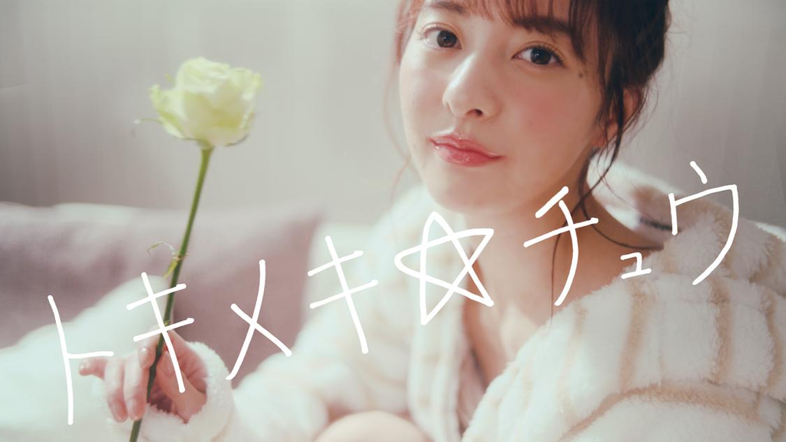 """神宿、羽島みきソロ曲をデジタルリリース&MV公開! """"可愛い""""を詰め込んだラブソングに"""