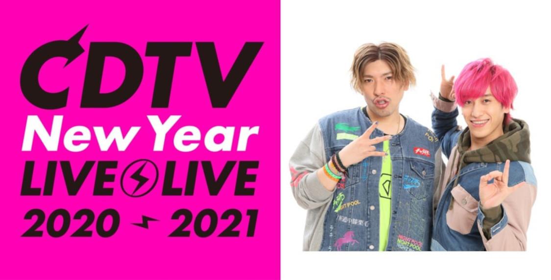 AKB48×モーニング娘。'21のコラボメドレー実現!『CDTV ライブ!ライブ!年越しスペシャル』全歌唱曲発表