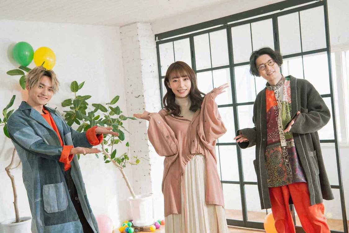 宇垣美里出演、SKY-HI×Kan Sano「仕合わせ」MV公開! 「みなさんの優しさのおかげで楽しく伸びやかにやれたように思います」
