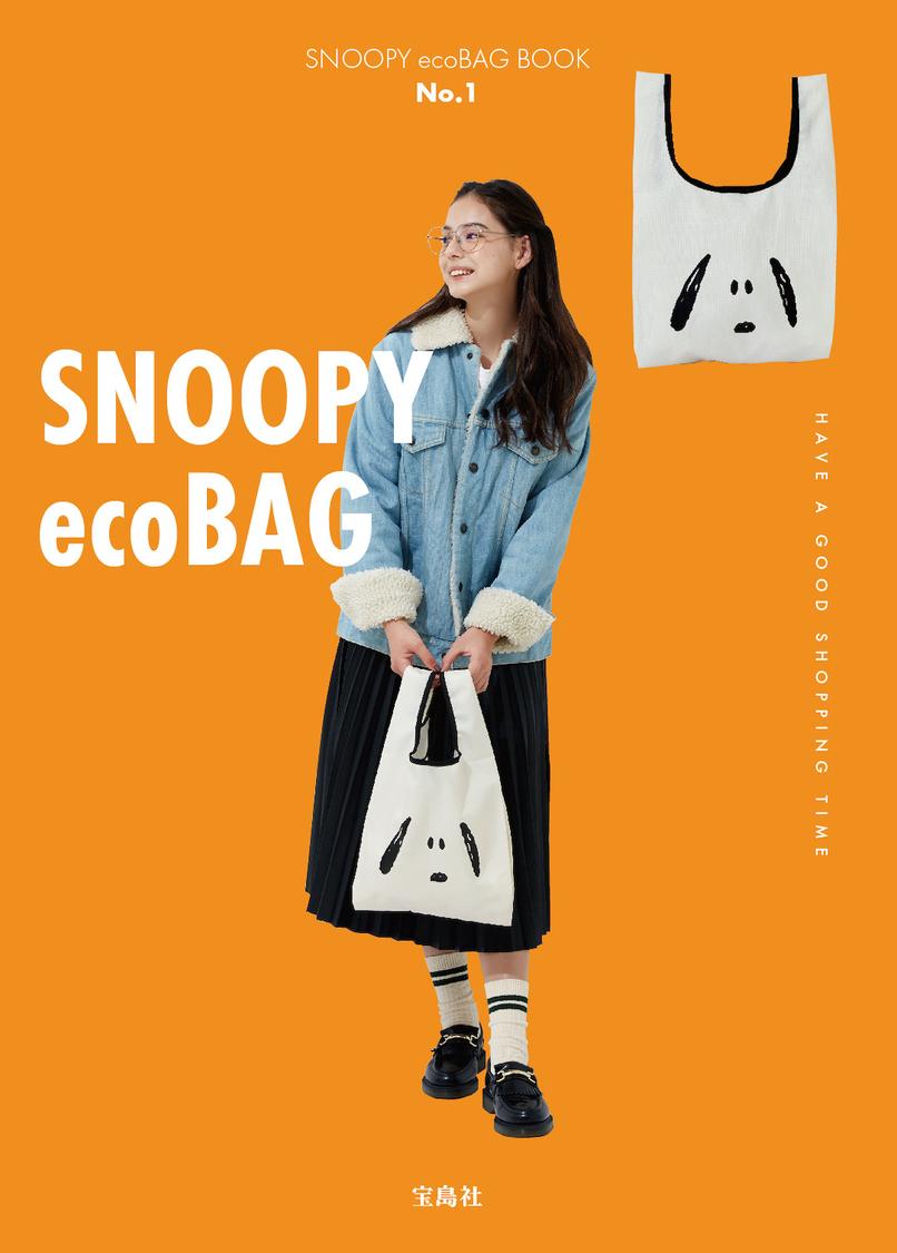 15歳現役中学3年生・稲垣姫菜、可愛らしいスタイリングを披露!『SNOOPY ecoBAG BOOK』初CM出演「いろいろなことに挑戦していきたいです!」