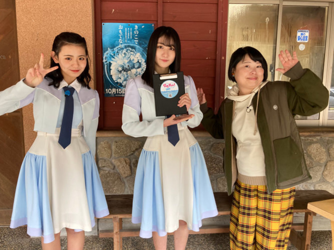 STU48 大谷満理奈&峯吉愛梨沙、仲良しコンビが冬の女子旅! 『せとチャレ!STU48』出演