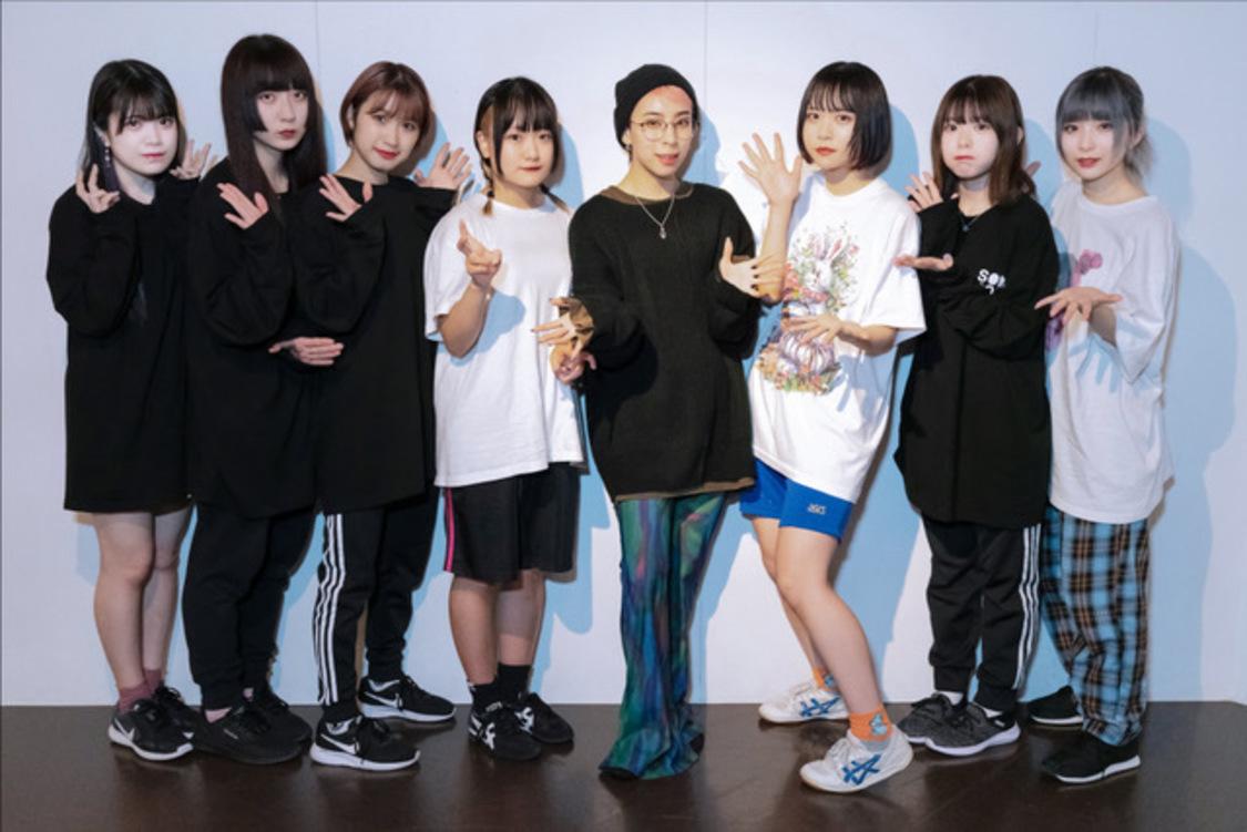 SOMOSOMO、新曲「You are RIDER」の振り付けをカミヤサキが担当!