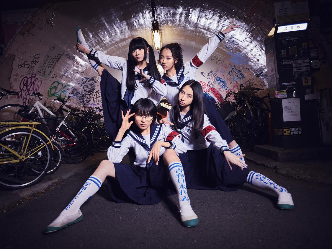 新しい学校のリーダーズ a.k.a ATARASHII GAKKO!、新曲「NAINAINAI」でアメリカ発全世界デビュー!