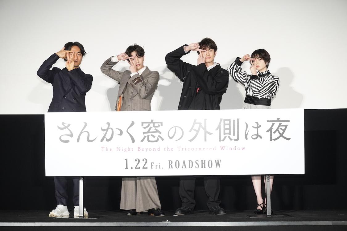 平手友梨奈[レポート]監督からのサプライズ手紙も登場した映画『さんかく窓の外側は夜』公開前夜祭舞台挨拶「てち、出会ってくれてありがとう」