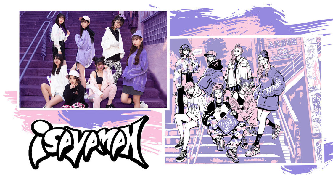 AKB48、オサレカンパニープロデュース15周年記念コラボグッズ第10弾はisayamax!