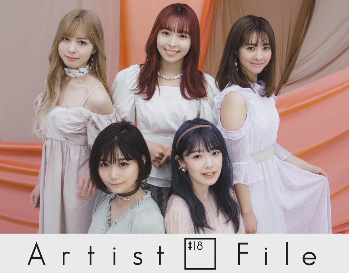 神宿 一ノ瀬みか、塩見きら、小山ひな、音楽への想いを語る! TOKYO MX音楽番組『Aritist#18File』出演決定