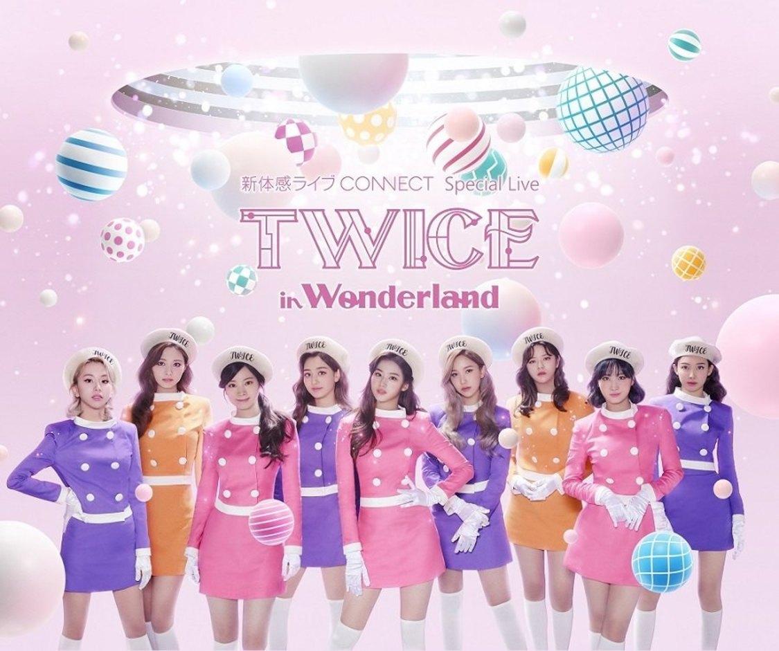 TWICE、dヒッツで曲を聴いて新体感ライブ<TWICE in Wonderland>チケットをゲット! スペシャルキャンペーン開催