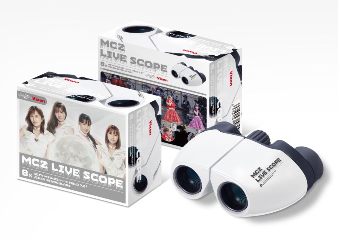 ももクロ、ビクセンとのコラボ双眼鏡 発売決定!