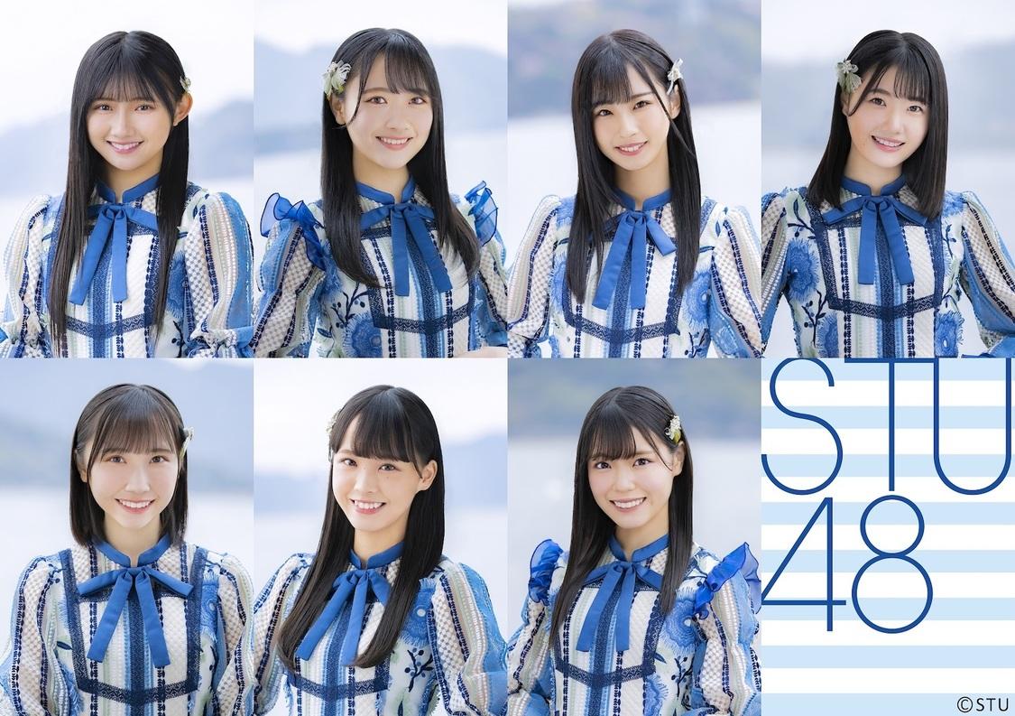 STU48、東京での初定期公演をU-NEXT独占でライブ配信決定!