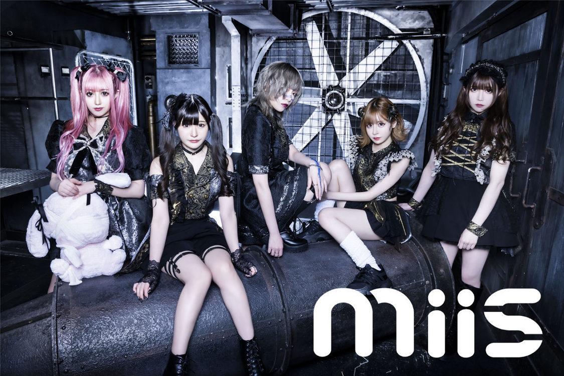 新アイドルグループMiiS、デビュー曲MVはカミヤサキが振付!