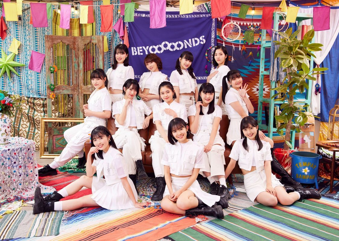 BEYOOOOONDS、新SG「Now Now Ningen/激辛LOVE/こんなハズジャナカッター!」3曲MV同時公開!