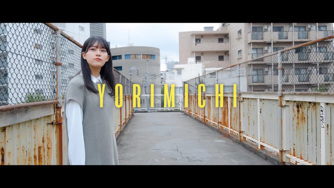 「YORIMICHI」MVより