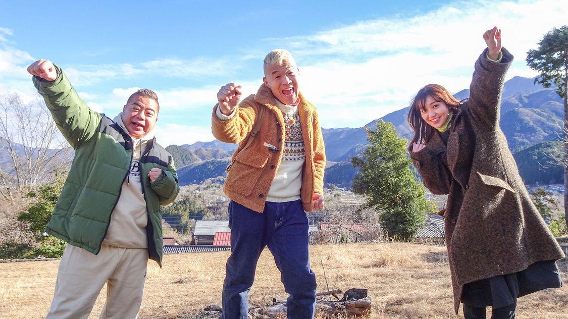 大島優子、ウド鈴木&出川哲朗と旅へ!「本当に楽しみで、楽しみでしょうがなかった」『僕らの地図でつながり旅』出演