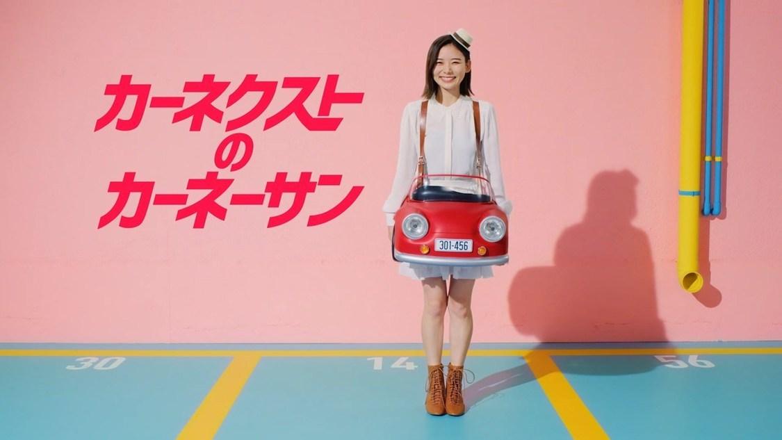 朝日奈央、「スタジオのセットがめちゃくちゃ可愛かったです!」『カーネクスト』新TVCM出演