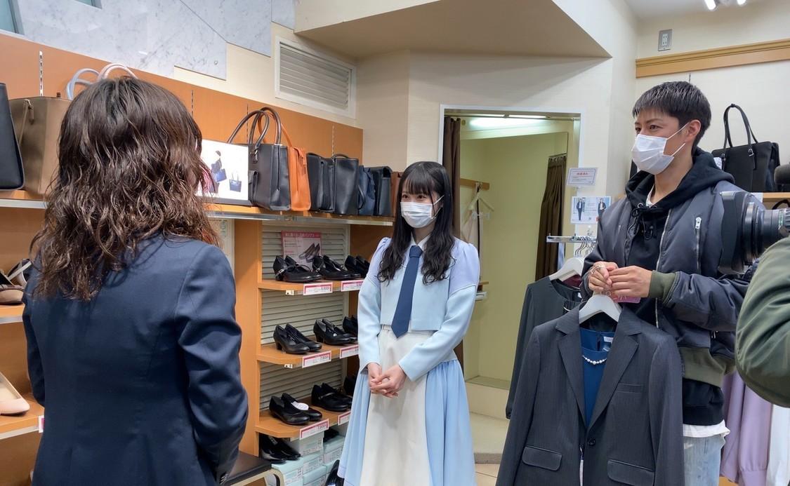 STU48 甲斐心愛、中村舞、さいねい龍二のコーディネートにチャレンジ!『せとチャレ!』にて