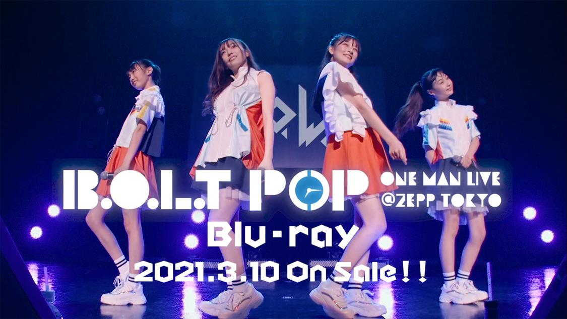 B.O.L.T、Zepp Tokyoでの初ワンマンをパッケージ化!ティーザームービー公開