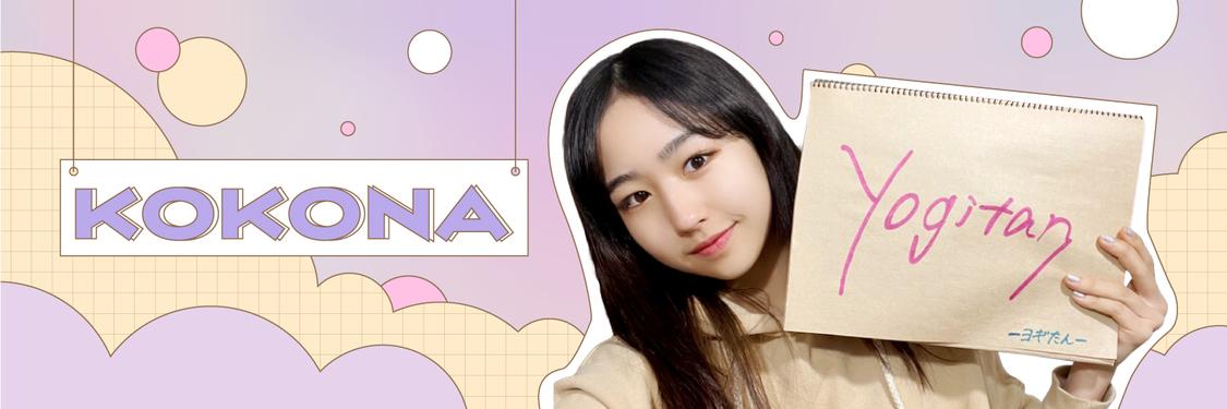 KISS Entertainment練習生 KOKONA、7+ME Link発次世代ガールズユニット・MAGICOURの新メンバーに決定!